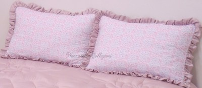 FLAVIA Couple of Pillowcases